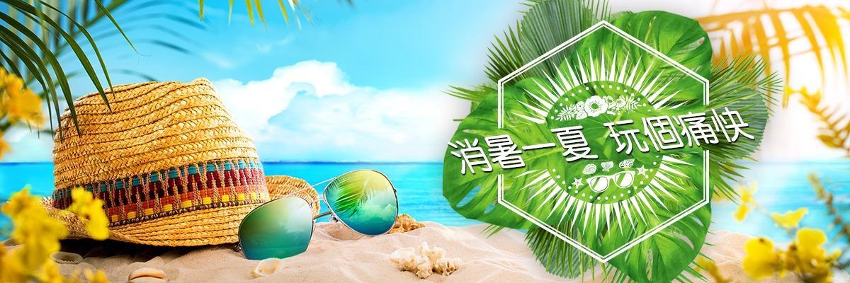 summer_1200