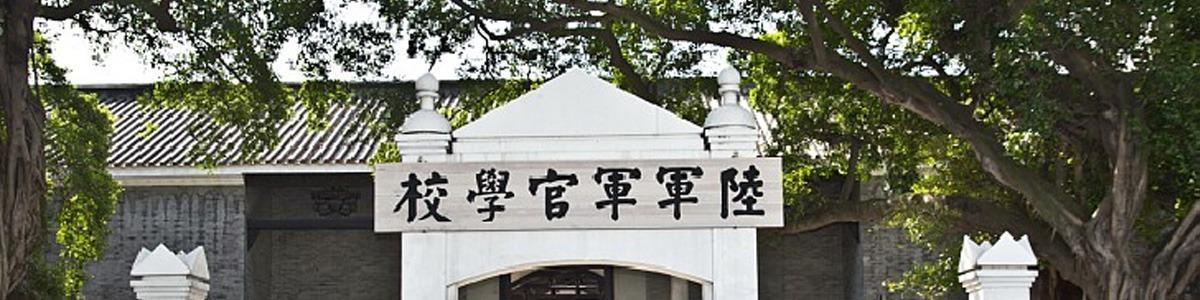 wongpo