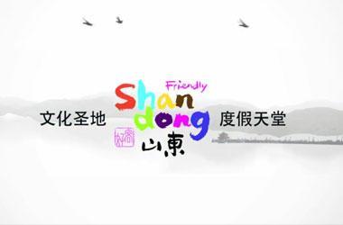 shangdong9