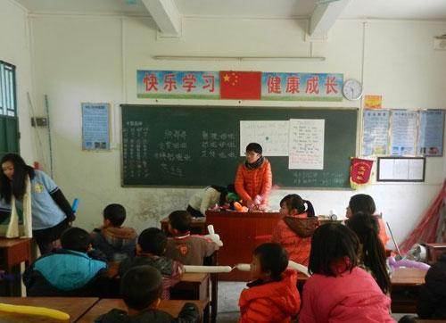 貴州青年義教團