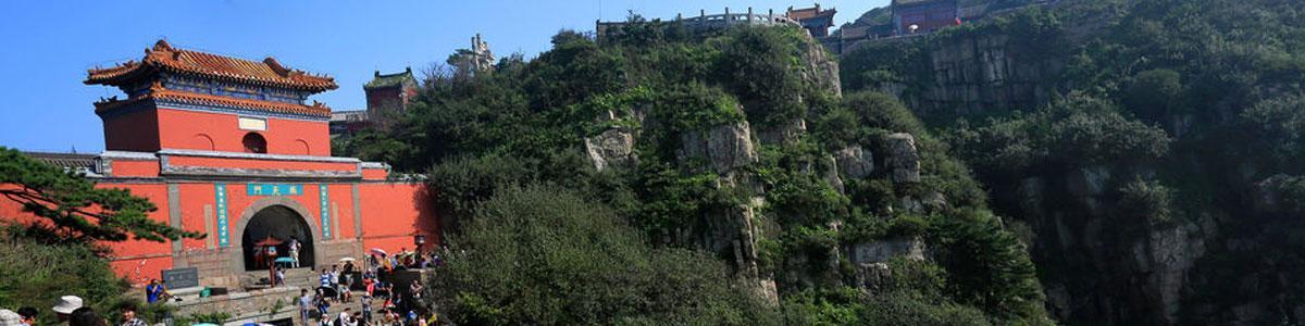 shangtong