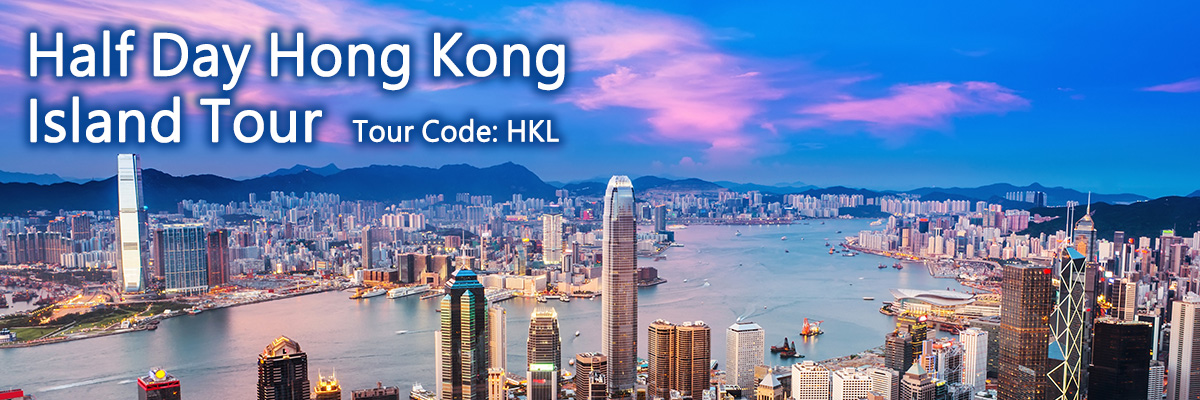 Half Day Hong Kong Island Tour